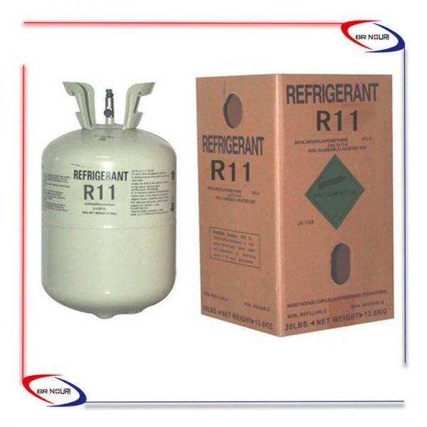 گاز R11